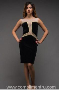 """Коктейльное платье """"Золото"""" (Арт. А222)"""